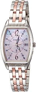 [セイコー]SEIKO ルキア LUKIA 腕時計 レディース ソーラー電波 2021 SAKURA Blooming限定モデル SSVW191