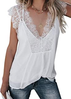 Acelitt Women's Lace Tank Top Casual Loose Sleeveless V Neck Cami Vest