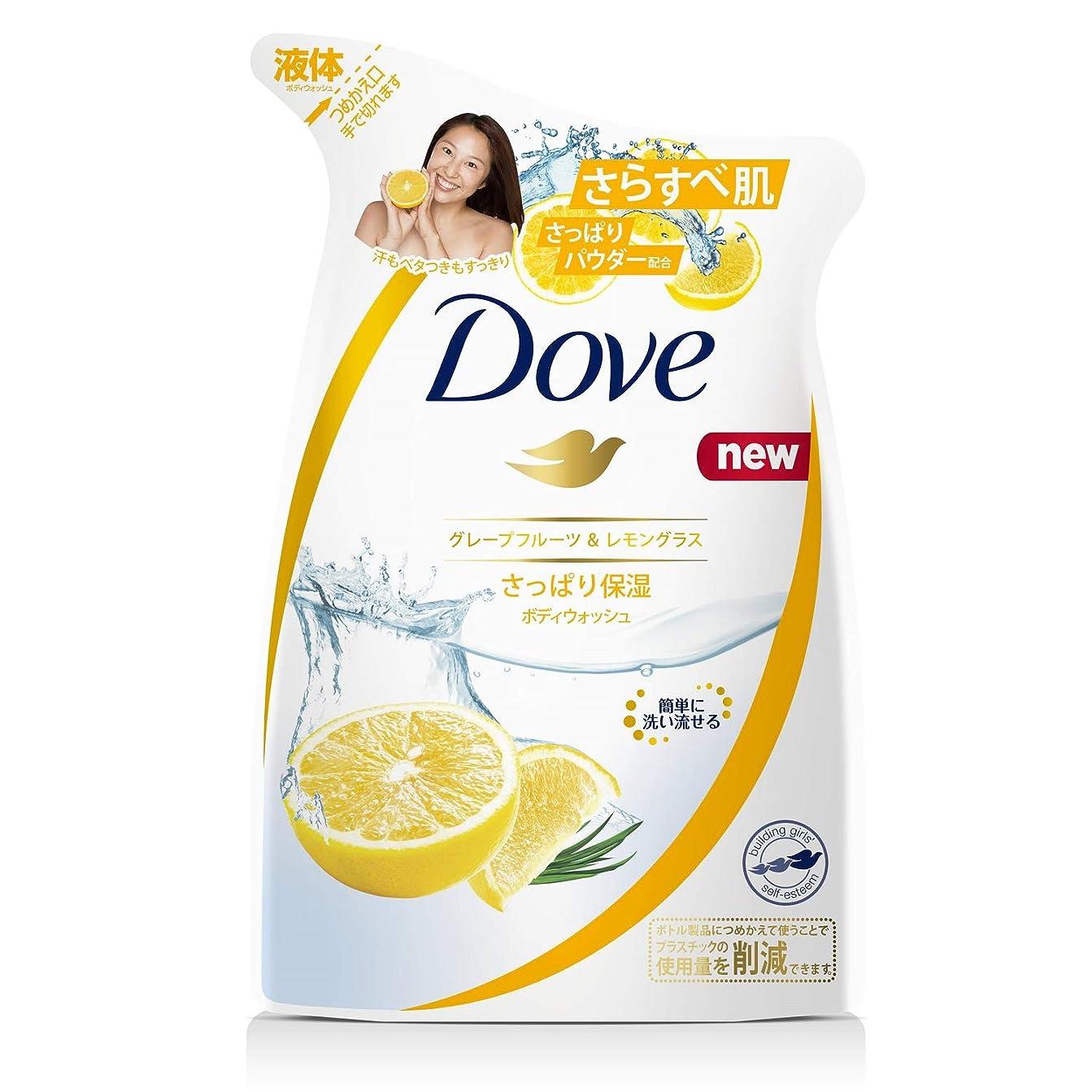 ダヴ ボディウォッシュ グレープフルーツ&レモングラス つめかえ用 360g