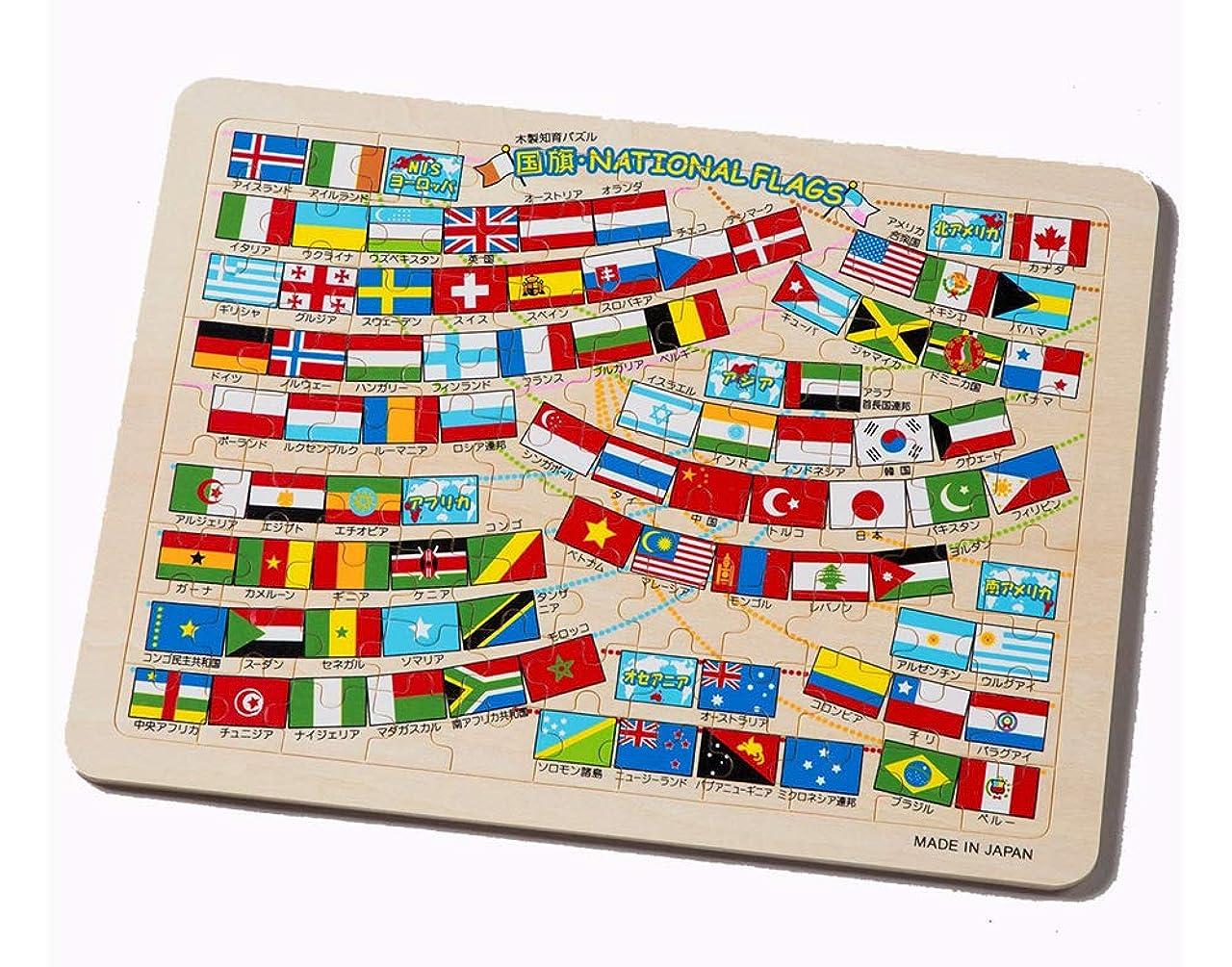 槍手を差し伸べるランタンサンワイ商事 オブジェ 世界の国旗 29×22cm めざせ未来の発明王 天然木知育パズル