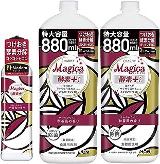 【数量限定】チャーミーマジカ 和モダンシリーズ 酵素+(プラス) 和薔薇の香り 本体220ml + 詰替用 880ml 2本 セット 食器用洗剤