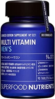 MULTI VITAMIN ADVANCED MEN'S (男性向け)