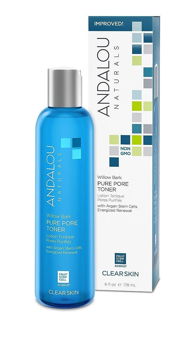 サイトライン首略すオーガニック ボタニカル 化粧水 トナー ナチュラル フルーツ幹細胞 「 WB トナー 」 ANDALOU naturals アンダルー ナチュラルズ
