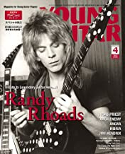Young Guitar (Young Guitar) 2018April # [Video Download Card with]