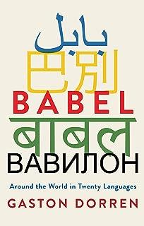 Babel: Around the World in Twenty Languages
