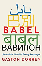 Best language before babel Reviews