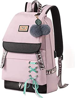 cool backpacks for high school girl