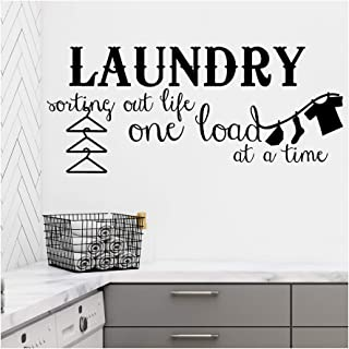 Laundry Sorting Out Life One Load at a Time Vinyl Lettering Wall Decal Sticker (21
