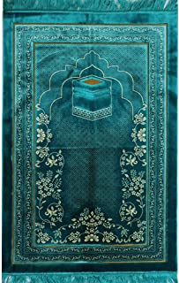 Free Prayer Cap & Beads, Islamic Prayer Rug Janamaz - Plush Velvet Wide (Turquoise)