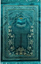 Best buddhist prayer rug Reviews