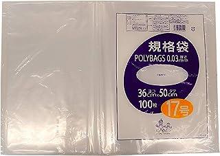 オルディ ポリ袋 規格袋 食品衛生法適合品 透明 17号 横36×縦50cm 厚み0.03mm そのまま置いて一枚づつ取り出して使える ビニール袋 L03-17 100枚入