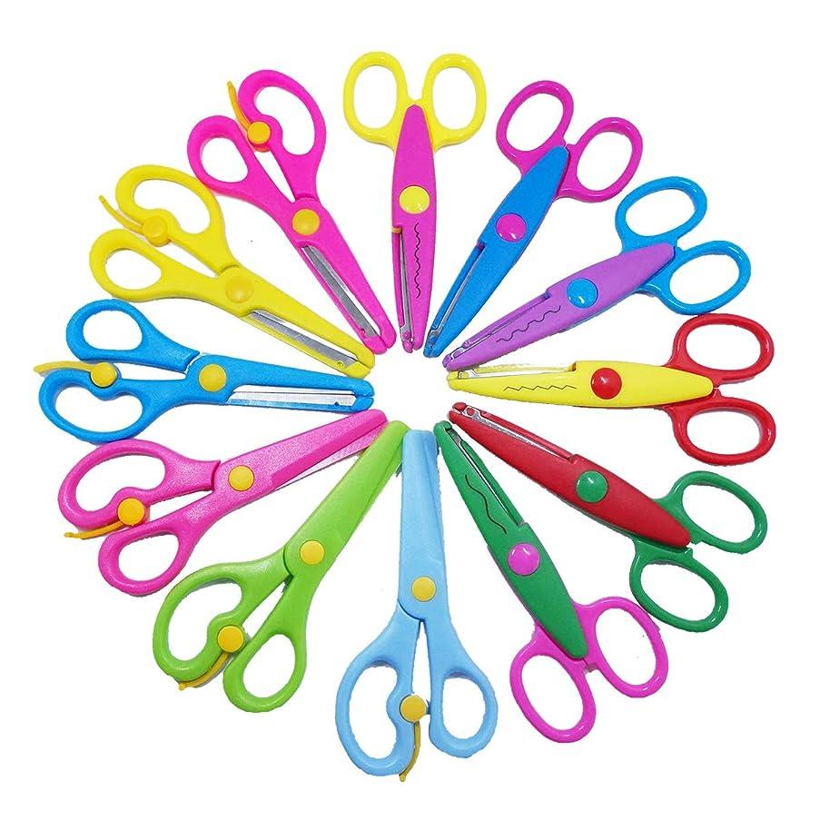 Misscrafts Paper Edge Scissor Set, Decorative Edge Scissors Scrapbook Scissors Edgers Arts & Crafts Scissor Set