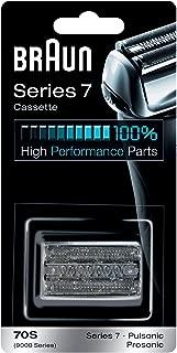 Braun 博朗 70S 7系 电动剃须刀刀头网膜组合 银色
