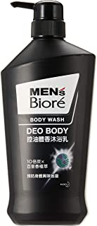 Men's Biore Deodorising Body Wash, 750ml