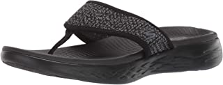 Skechers Womens 16150 On-The-go 600 - Glossy