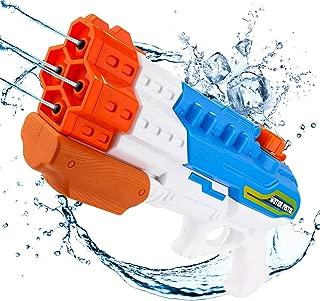 ARANEE Pistolas de Agua 4 boquillas, Super Pistola para niñ