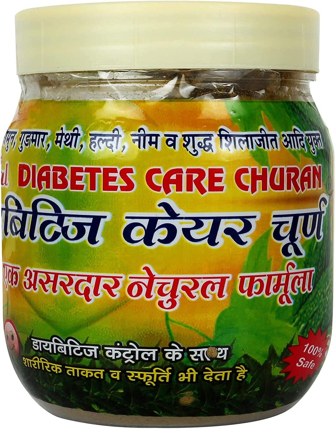 RRG BADAL Diabetes 250g Popular products OFFicial CHURAN Care