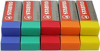 Stabilo Legend Erasers Set of 20 Assorted Colours