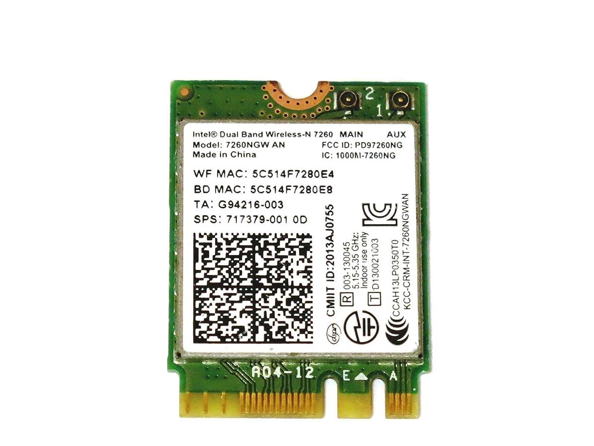 ティーンエイジャー腐った以内にインテル Intel Dual Band Wireless-N 7260 802.11agn dual-band, 2x2 300Mbps Wi-Fi + Bluetooth 4.0  7260NGW AN M.2 (NGFF)  無線LANカード