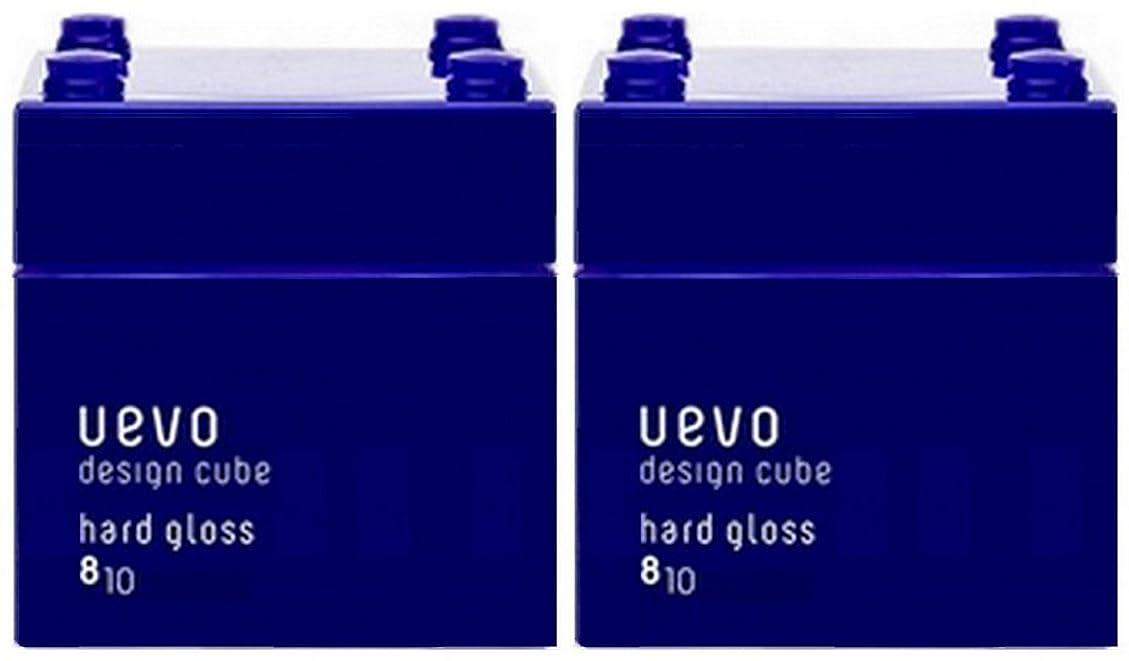 パイプ細断ステレオ【X2個セット】 デミ ウェーボ デザインキューブ ハードグロス 80g hard gloss DEMI uevo design cube
