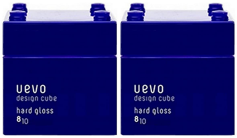 丘砂思慮のない【X2個セット】 デミ ウェーボ デザインキューブ ハードグロス 80g hard gloss DEMI uevo design cube