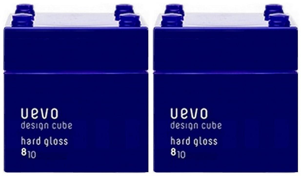 ハーネスマイルずらす【X2個セット】 デミ ウェーボ デザインキューブ ハードグロス 80g hard gloss DEMI uevo design cube