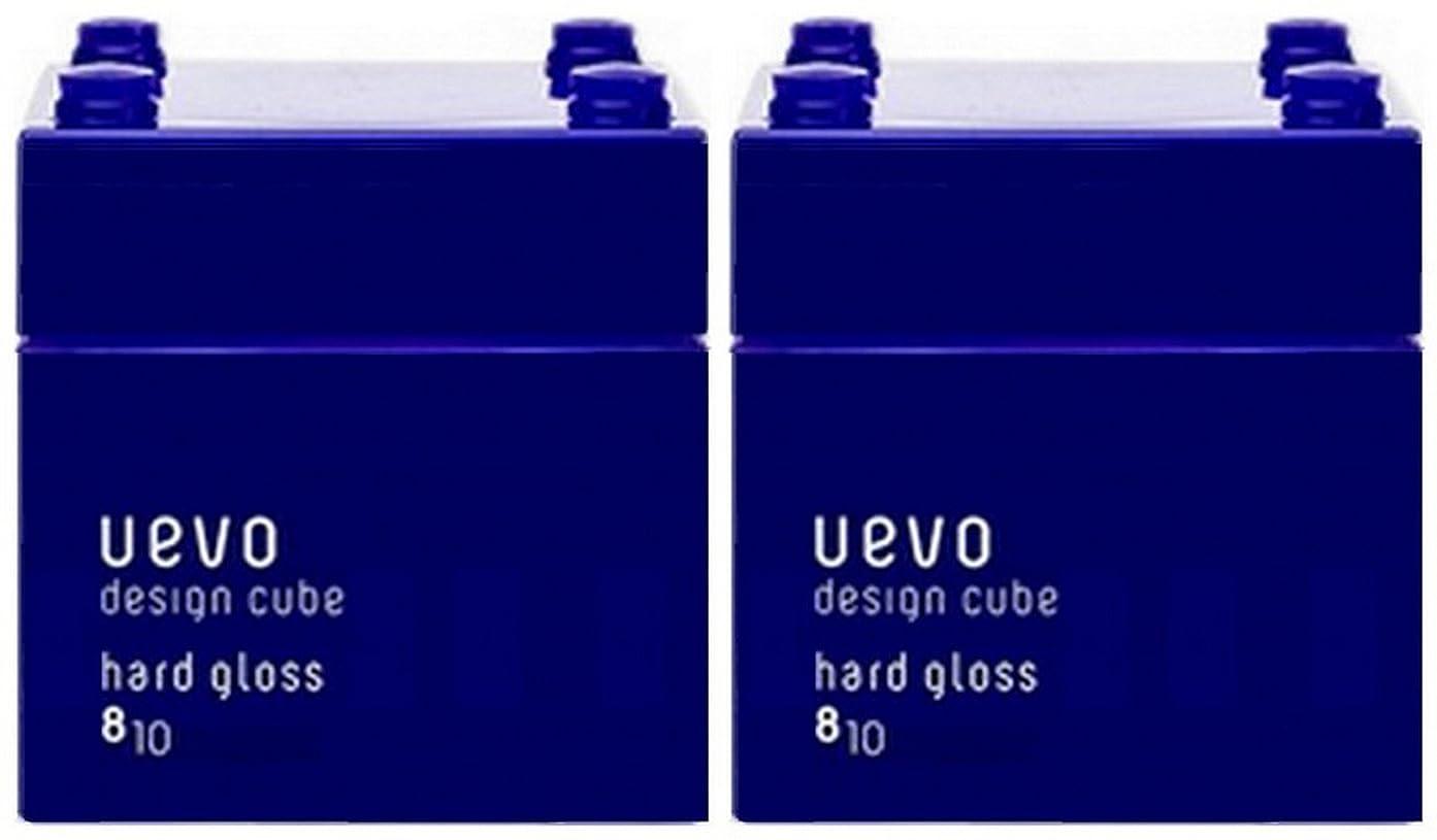 天使シェア説得【X2個セット】 デミ ウェーボ デザインキューブ ハードグロス 80g hard gloss DEMI uevo design cube