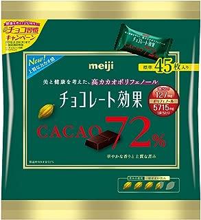明治 チョコレート効果カカオ72%大袋 225g×12袋