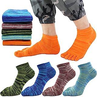5 Pares De Primavera Cinco Dedos Dedo Del Pie Calcetines Para Hombres Mujeres Algodón, Damas Calcetines De Tobillo De Corte Bajo Suaves Y Transpirables
