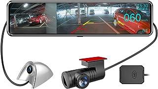AKEEYO ドライブレコーダー ミラー型 12インチ 前後カメラ 3カメラ 2020年11月更新版 タイムプラス録画 ドライブレコーダー サイドカメラ付き サイド+前後カメラ死角低減 夜間+雨天の視認性向上 穴開けなしで貼り付け簡単 超ワイド...