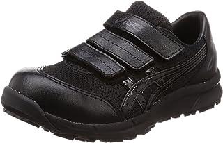 [アシックス] 安全靴/作業靴 ウィンジョブ CP202 JSAA A種先芯 耐滑ソール αGEL搭載