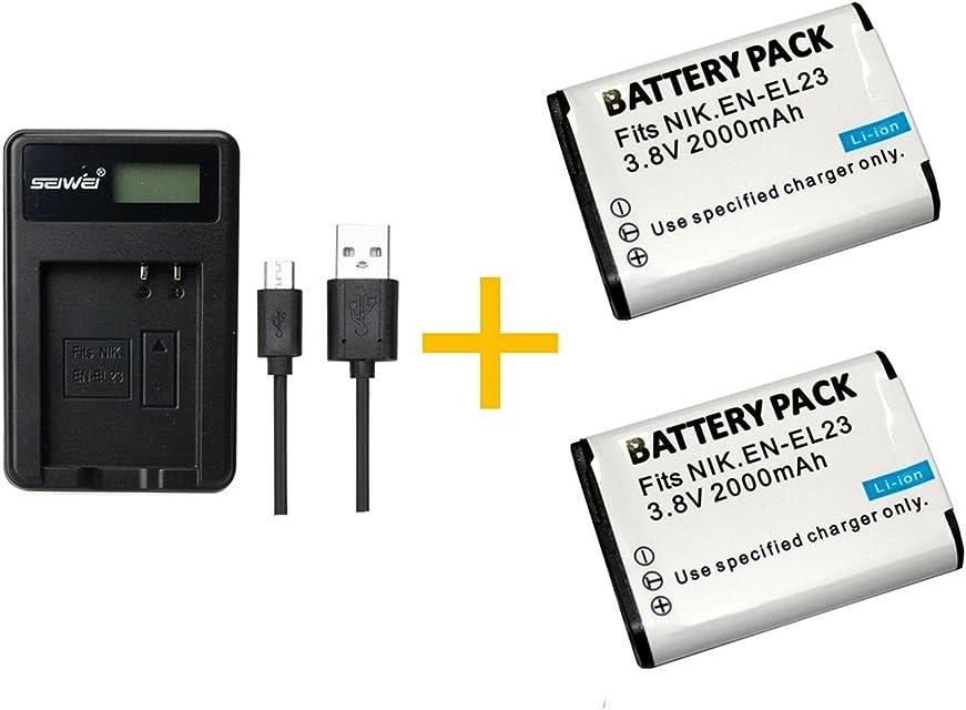 2 Pieza 2000 mAh EN-EL23 ENEL23 Batería con Cargador de batería para cámara Nikon COOLPIX P600 S810c P900 P610 (2 pcs Battery with Charger)