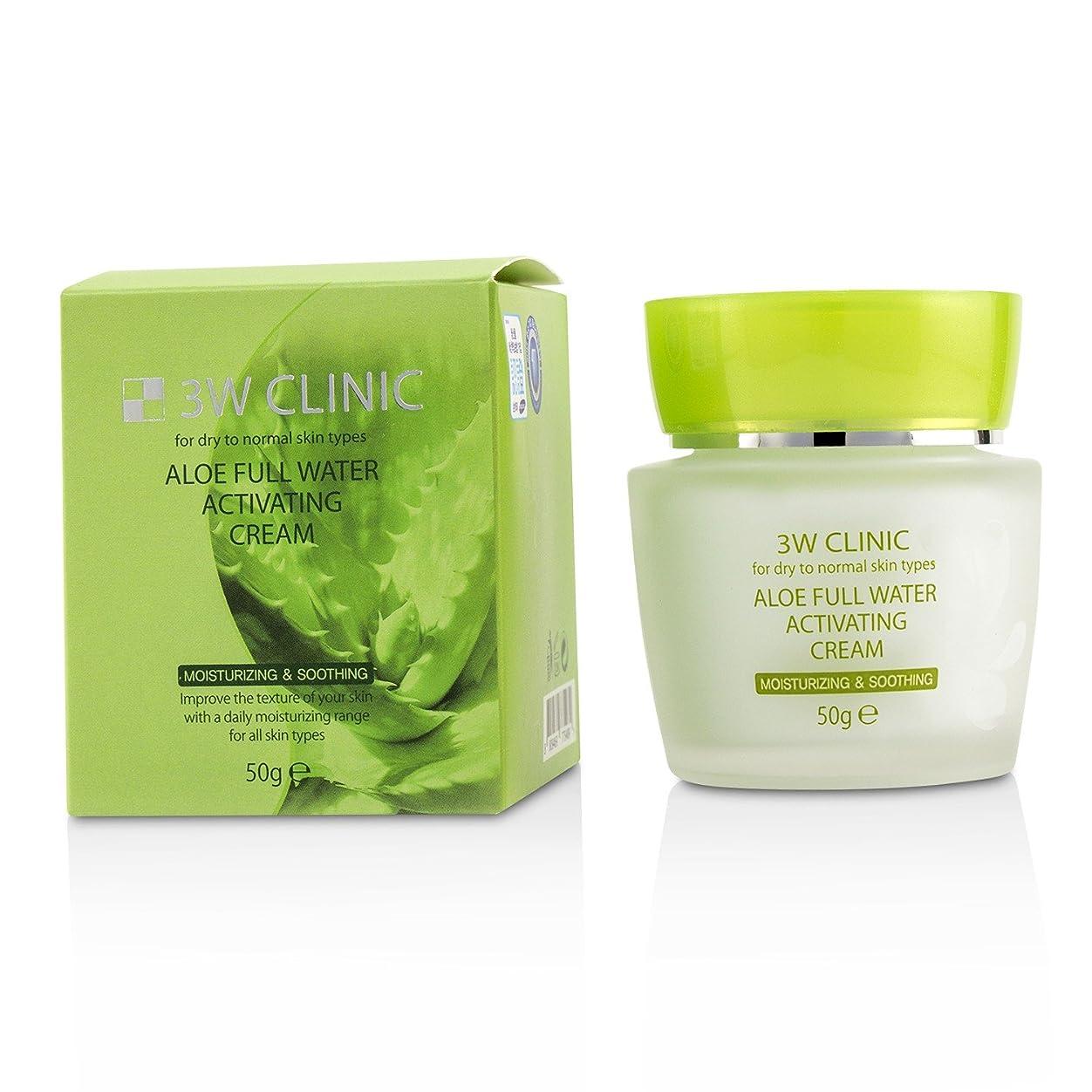 シダページネックレス3Wクリニック Aloe Full Water Activating Cream - For Dry to Normal Skin Types 50g/1.7oz並行輸入品