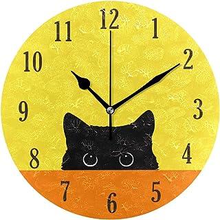 Amazon Com Unique Wall Clocks