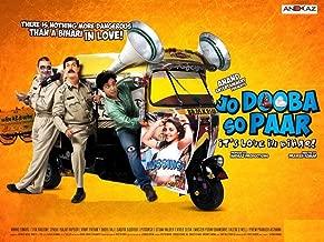 Jo Dooba So Paar 2011  Hindi Movie / Bollywood Film / Indian Cinema