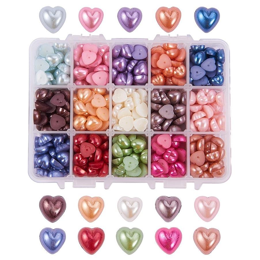 PandaHall Elite 600 Pcs ABS Acrylic Heart Flat Back Imitation Pearl Cabochon 10.5x10.5x5mm 15 Colors for Nail Craft DIY Decoration