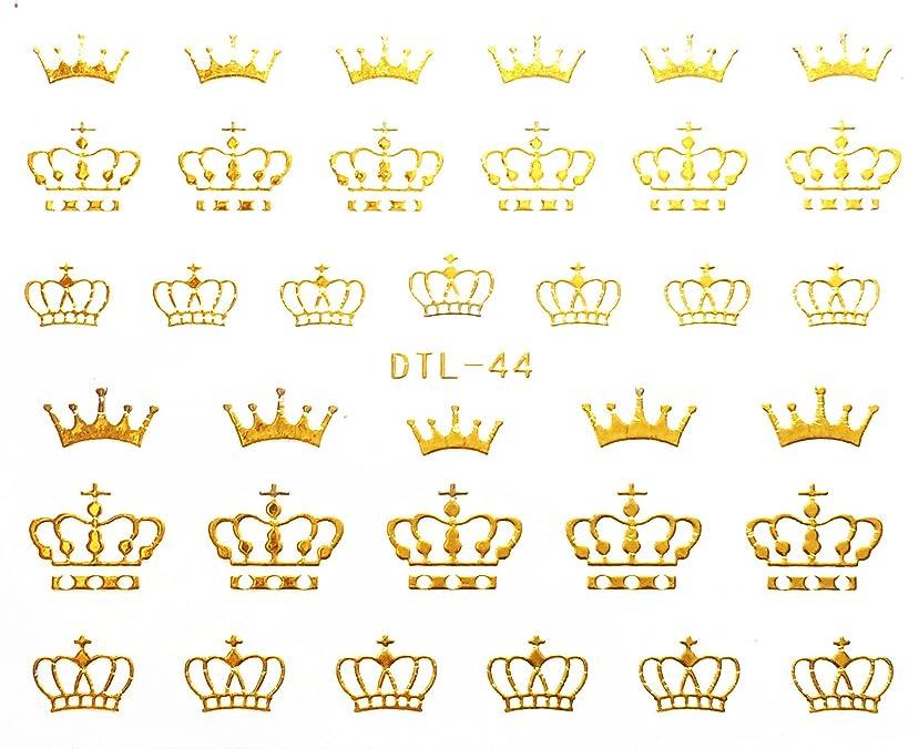 マージン満足できる義務付けられたネイルアート3Dデカルステッカー ネイルステッカータトゥー ネイル用シール?ステッカー 王冠 - DTL044 - StickerCollection