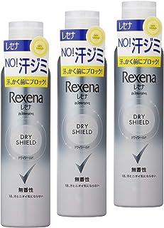 Rexena(レセナ) ドライシールド パウダースプレー 無香性 135g×3個 おまけ付き 制汗剤