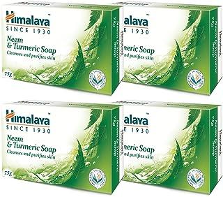 Himalaya Soap, Neem & Turmeric, 75g (Pack of 4)