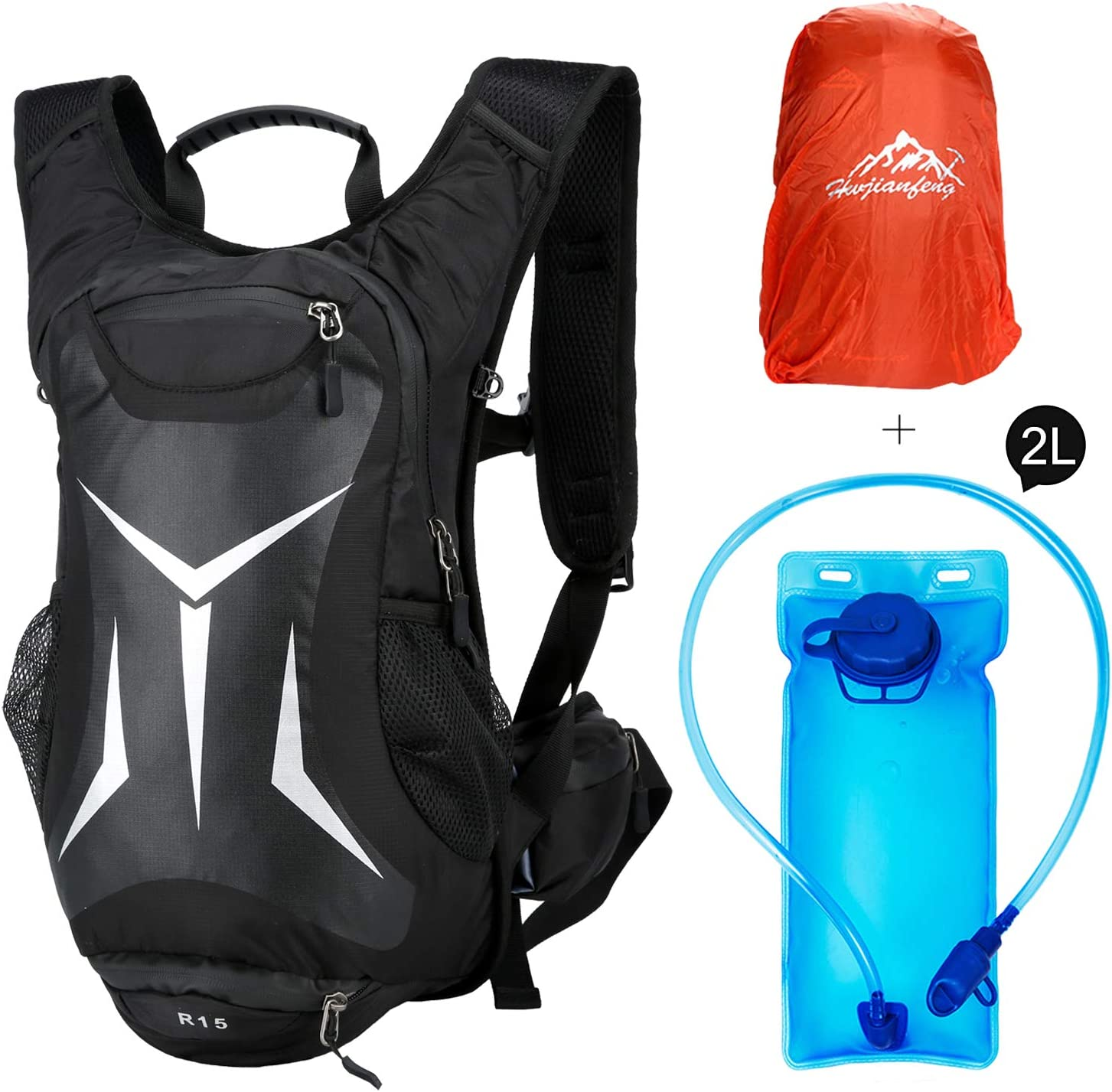 Hydration Pack Spring new work Backpack with Rain Cover Rare Water Bladd 2L