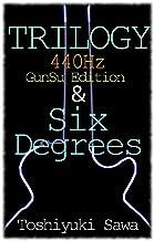表紙: TRILOGY & Six Degrees: (ギター小説『440Hz』シリーズ) | 澤 俊之