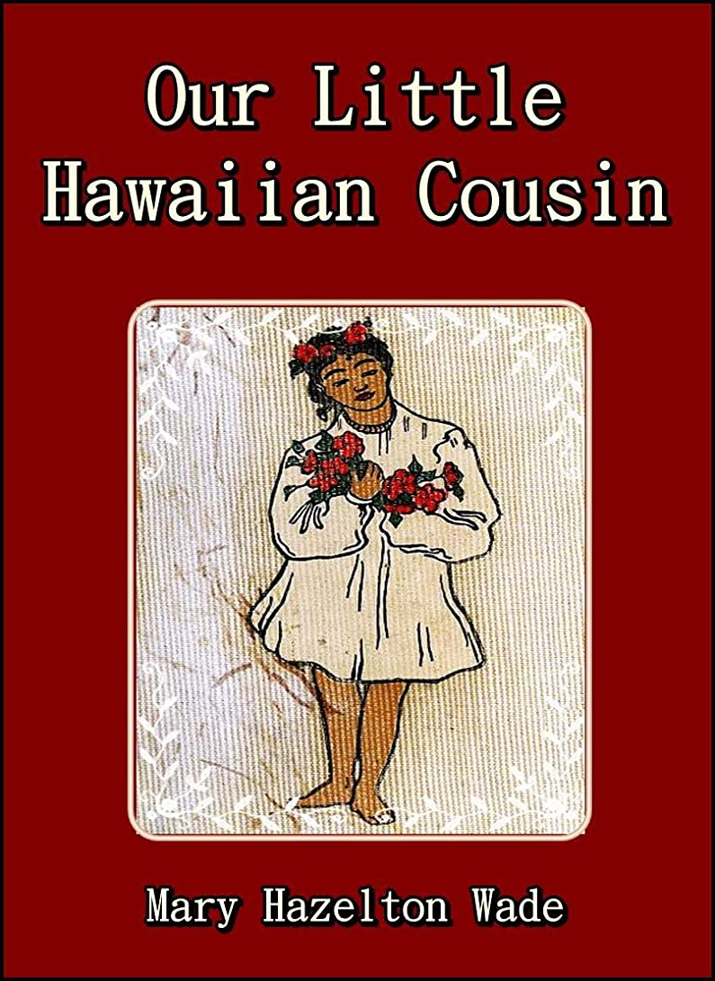 基礎理論似ているディスコOur Little Hawaiian Cousin (English Edition)