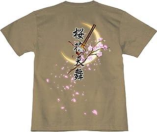 [GENJU] Tシャツ 桜 春 月 日本刀 和柄 前面無地版 メンズ キッズ