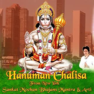 Best sankat mochan hanuman chalisa Reviews
