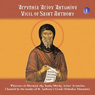 st anthony song