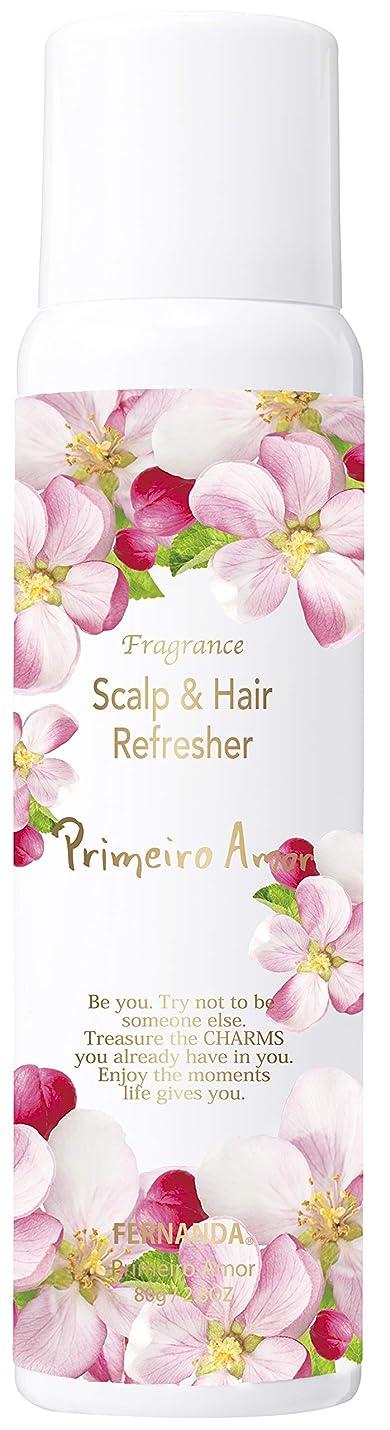 騙す幾分実行FERNANDA(フェルナンダ) Scalp & hair Refresher Primeiro Amor (スカルプ&ヘアー リフレッシャー プリメイロアモール)