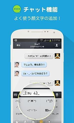 『QQ日本版』の2枚目の画像