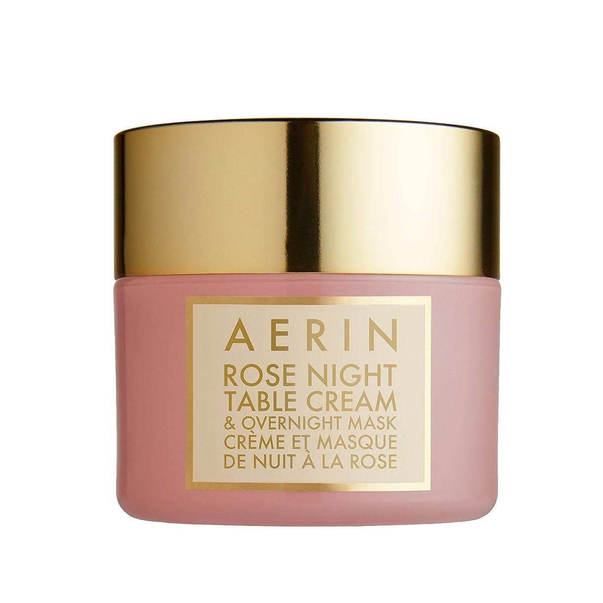 品スラッシュ勇敢なAERIN Rose Night Table Cream & Overnight Mask (アエリン ローズ ナイト テーブル クリーム & オーバーナイト マスク) 1.7 oz (50ml) by Estee Lauder for Women