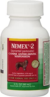 Pfizer Nemex 2 - Puppy Wormer (Pyrantel Pamoate) 2oz 60ml