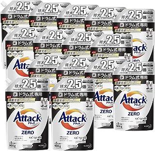 【ケース販売】アタック ゼロ(ZERO) 洗濯洗剤(Laundry Detergent)ドラム式専用 くすみ・黒ずみを防ぐ 詰め替え 900g×15個 (清潔実感! 洗うたび白さよみがえる)